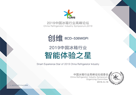 Intelligent experience star of Chinese refrigerator industry in 2019